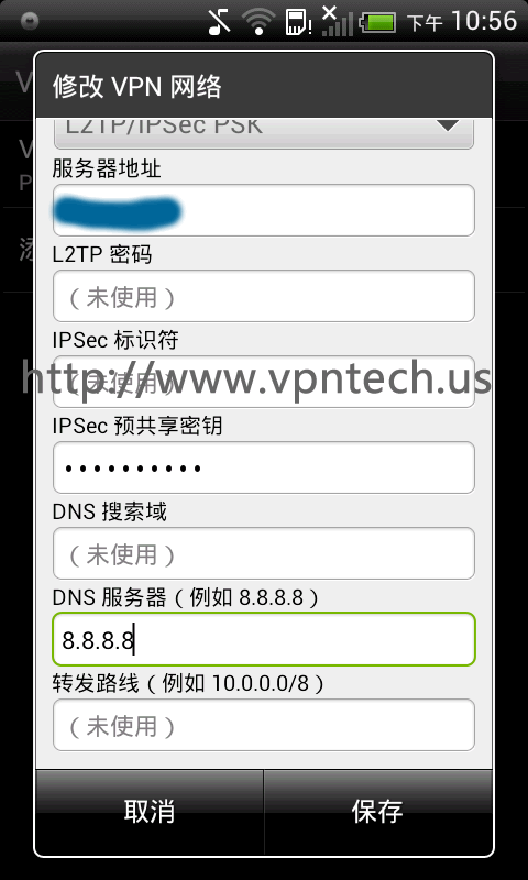 Android (梯子)- L2TP/IPSec 使用指南