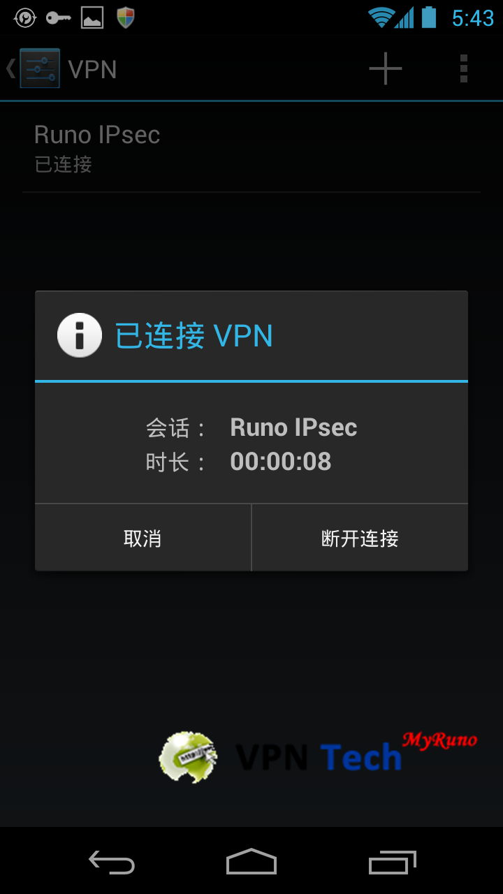 Android - Cisco IPsec VPN 设置指南